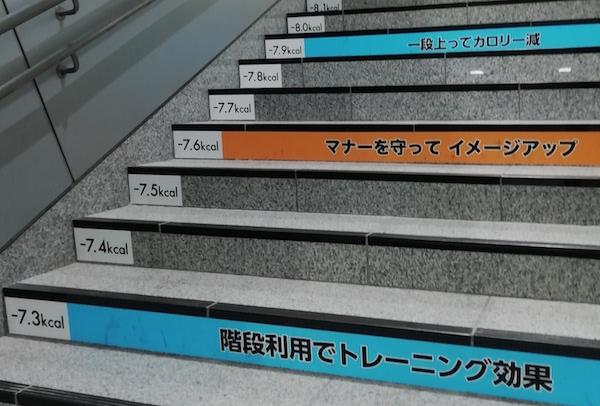 akihabara_st