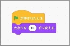 ミニプログラム_拡大_002
