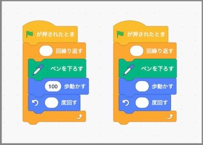 program_001