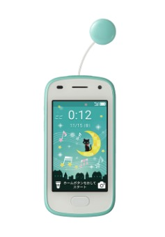 softbank_kids_phone