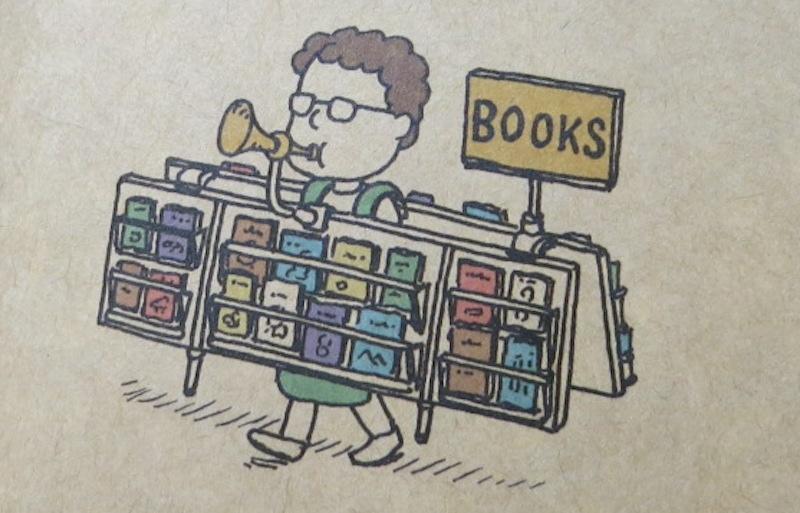 あるかしら書店010