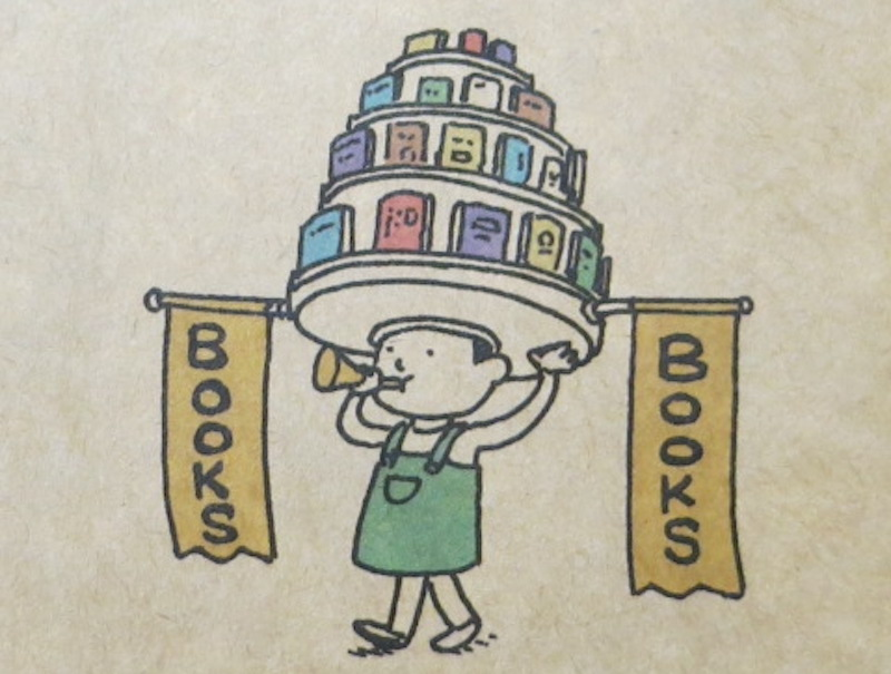 あるかしら書店011