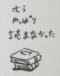 デリカシー体操009