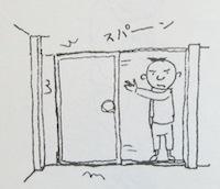 デリカシー体操017