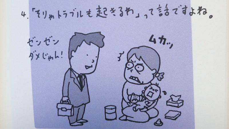 ヨチヨチ父008