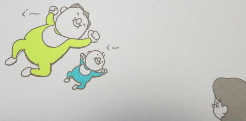 ヨチヨチ父011