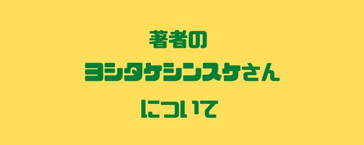 akiragaaketeagerukara002