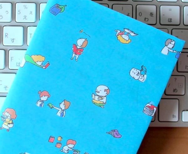 bookcover001