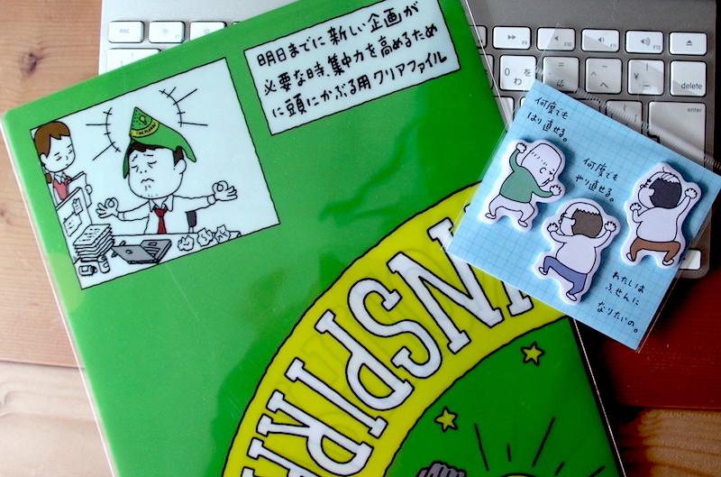 yoshitake-goods